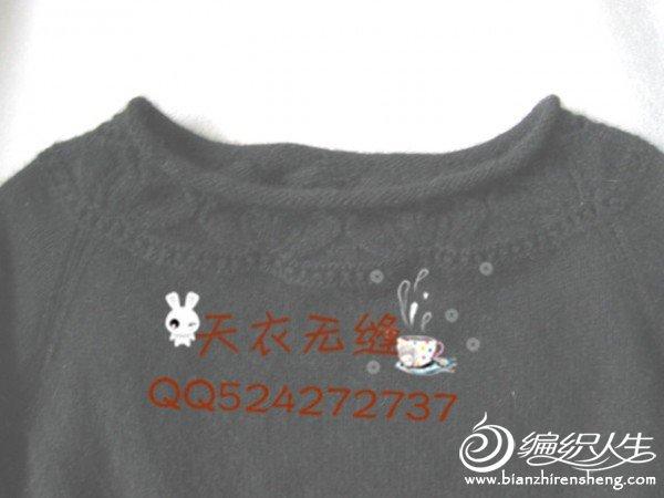 兔羊毛线衣细节.jpg