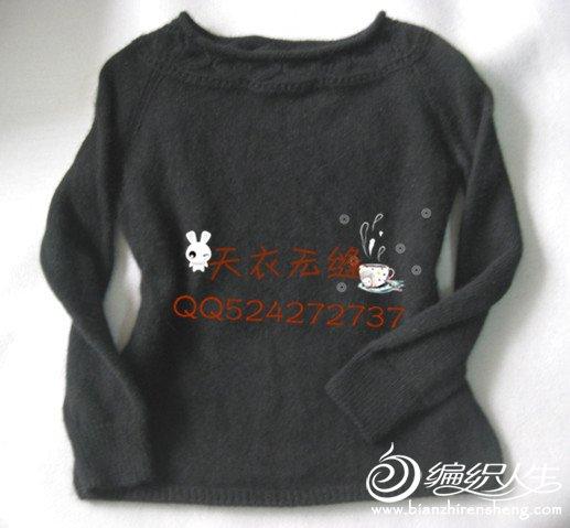 兔羊毛线衣1.jpg