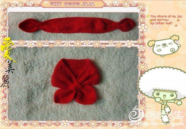 小蝴蝶围巾.jpg