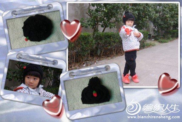 可爱的小草莓.jpg