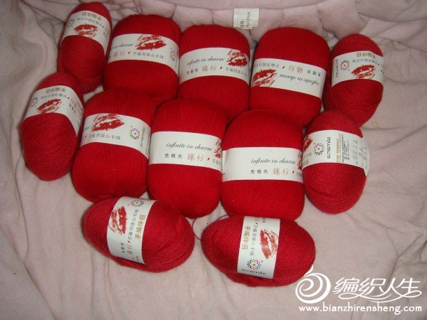 大红的手编羊绒 准备给自己来件裙子