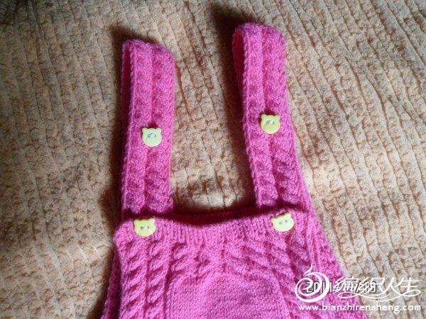 背带可调节