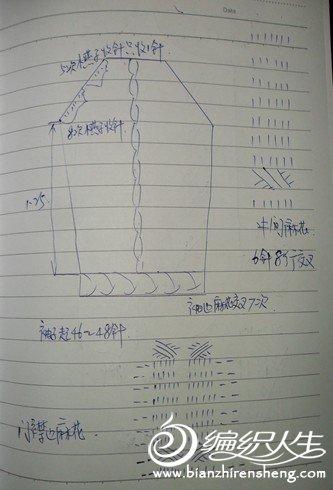 ���110.jpg