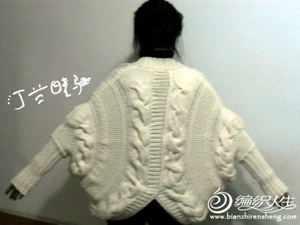 韩式大衣2.jpg