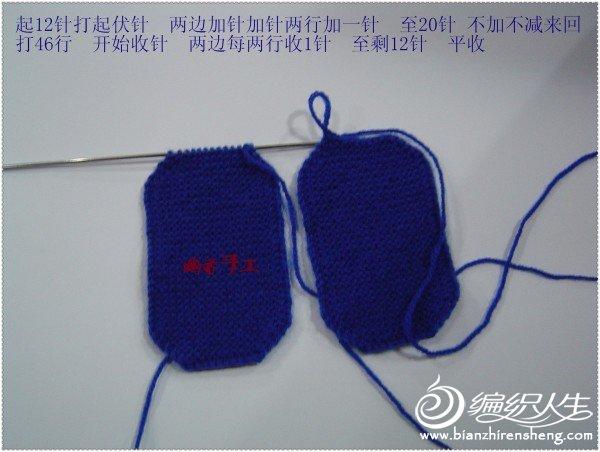 DSC00397_meitu_1.jpg