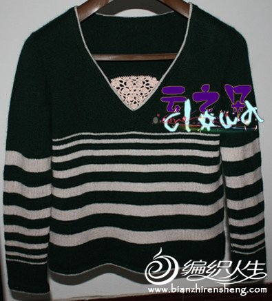葆蕊成衣4_副本.jpg
