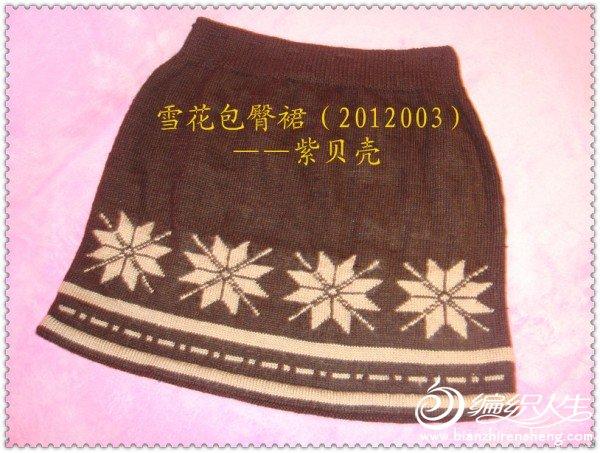 雪花包臀裙(2012003)1.jpg