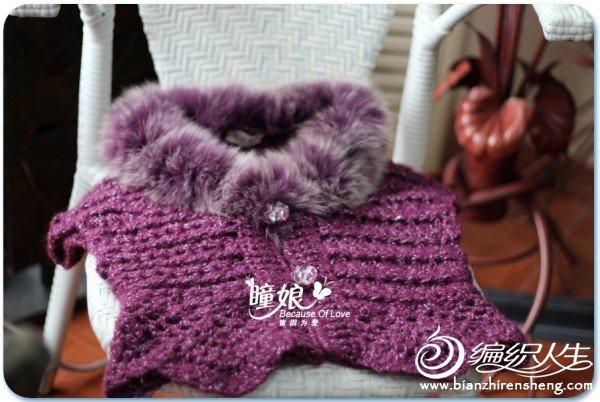 紫晶 (2).jpg