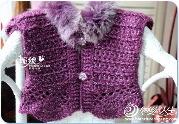 紫晶 (3).jpg