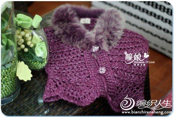 紫晶 (4).jpg