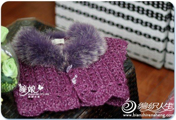 紫晶 (5).jpg