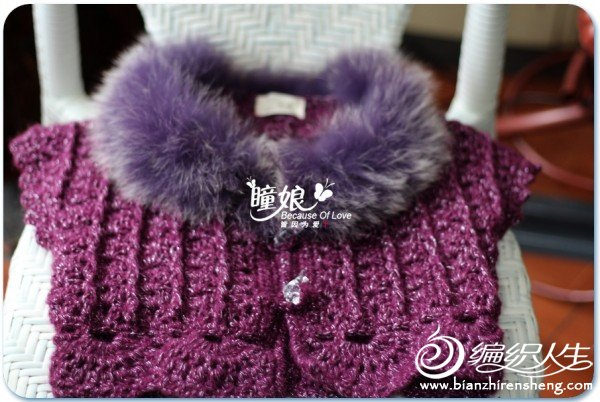 紫晶 (6).jpg