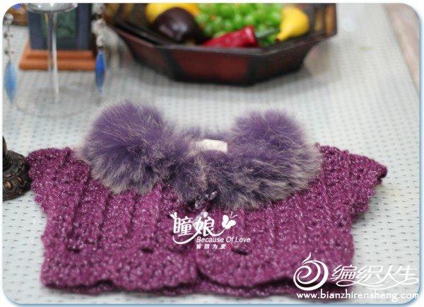 紫晶 (7).jpg