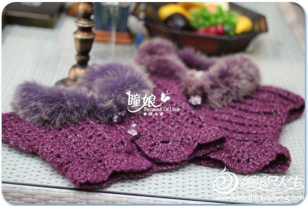 紫晶 (9).jpg