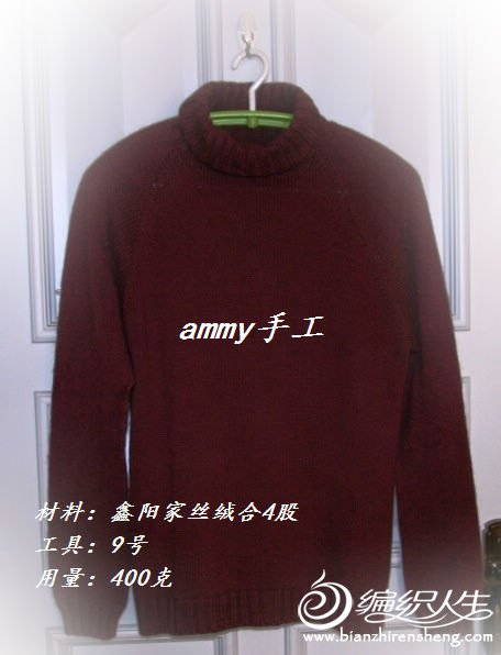 ammy2.jpg