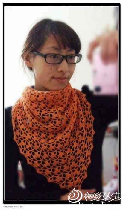 暖橘成人版 001.jpg