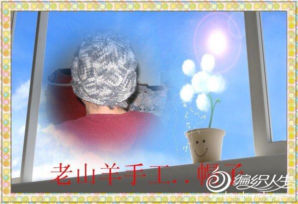 032_副本.jpg