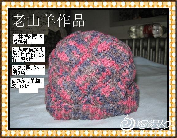 042_副本.jpg