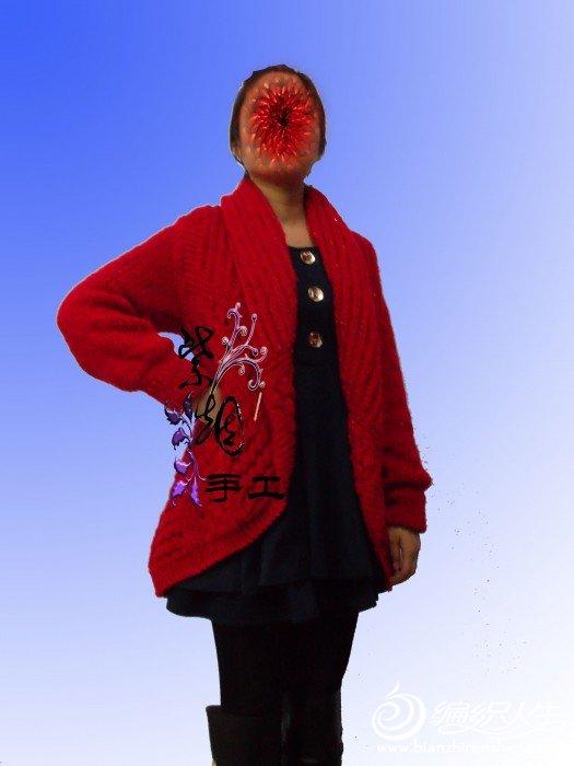 红衣2.jpg