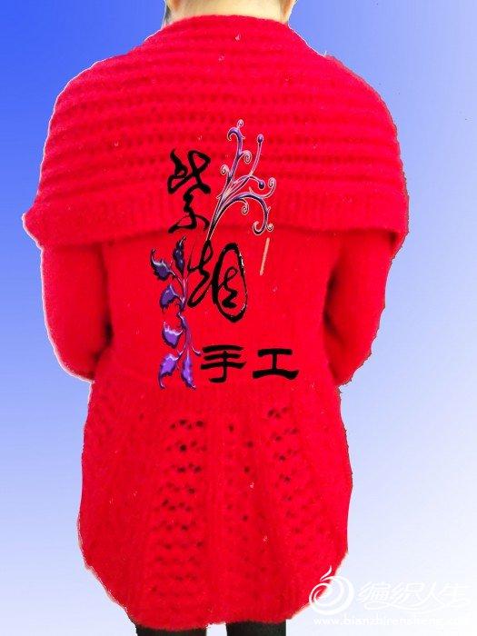 红衣4.jpg