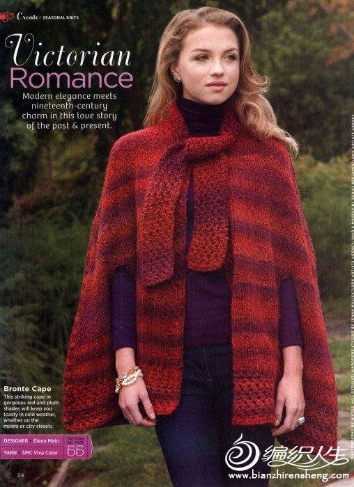 Your.Knitting.Life_02-03_012-016.jpg