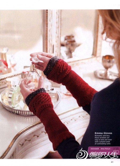 Your.Knitting.Life_02-03_012-019.jpg