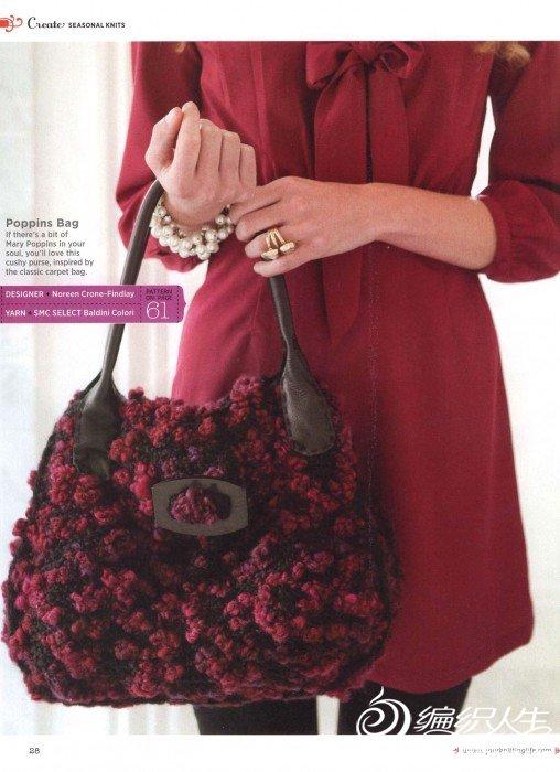 Your.Knitting.Life_02-03_012-020.jpg