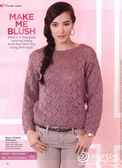 Your.Knitting.Life_02-03_012-022.jpg