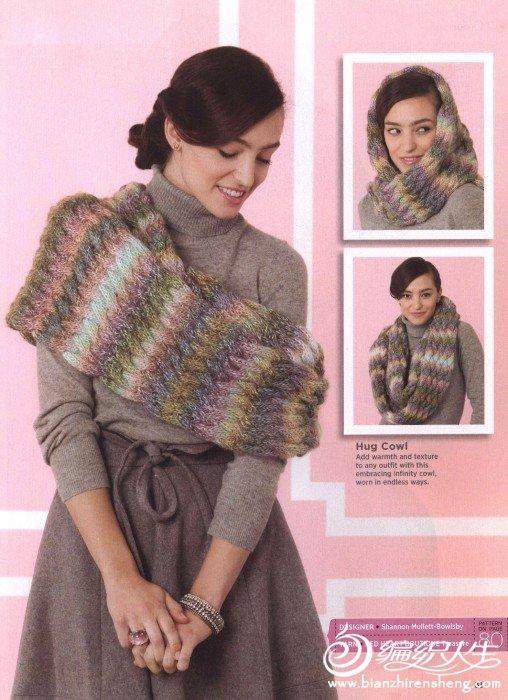Your.Knitting.Life_02-03_012-023.jpg
