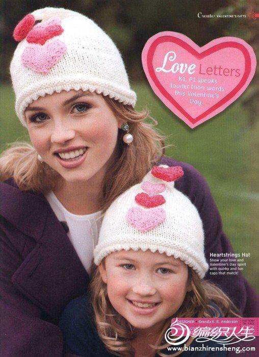 Your.Knitting.Life_02-03_012-027.jpg