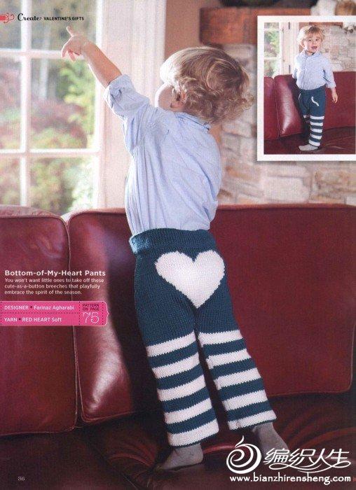Your.Knitting.Life_02-03_012-028.jpg