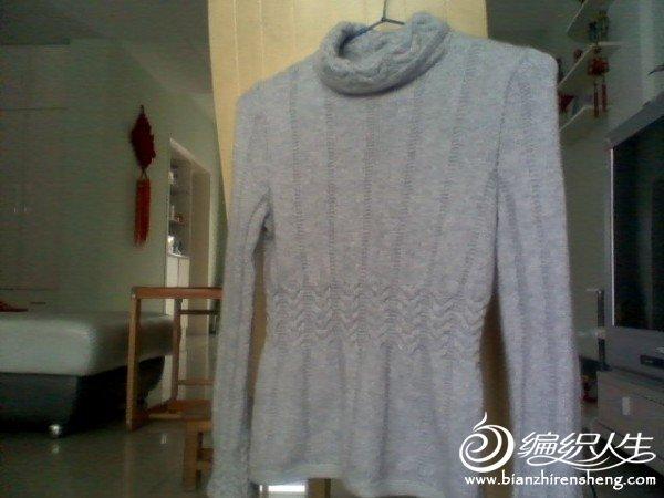 Snapshot_20120118.JPG