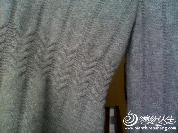 Snapshot_20120118_3.JPG
