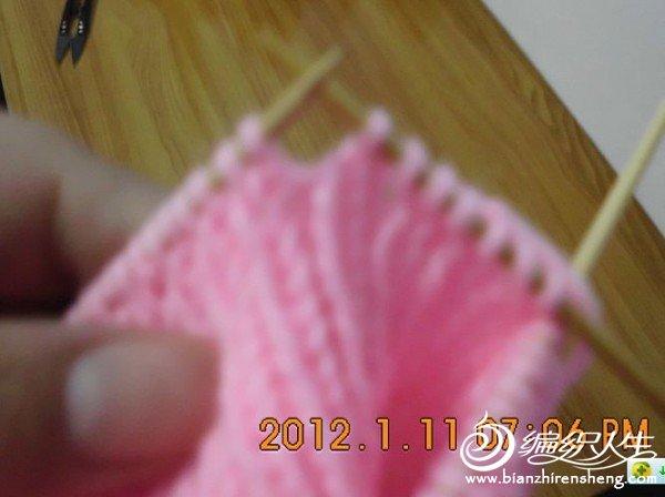 QQ截图20120118135511.jpg