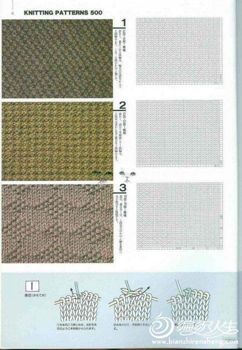 Knitting Patterns 500 003.jpg