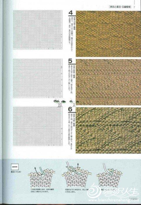 Knitting Patterns 500 004.jpg