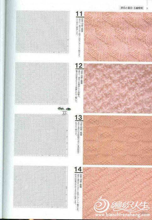 Knitting Patterns 500 006.jpg