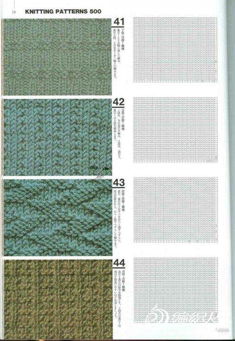 Knitting Patterns 500 015.jpg