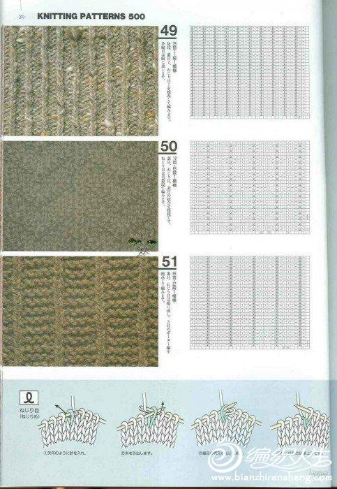 Knitting Patterns 500 017.jpg