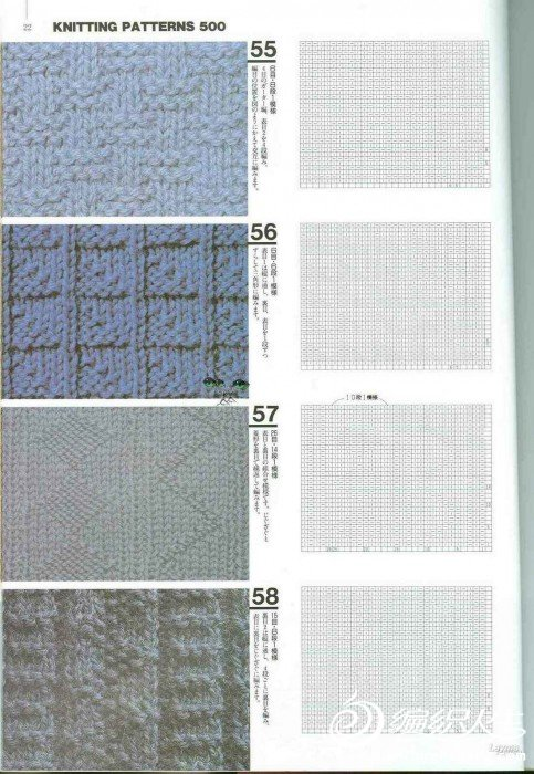 Knitting Patterns 500 019.jpg
