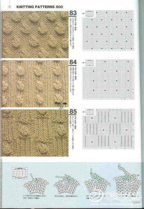 Knitting Patterns 500 027.jpg