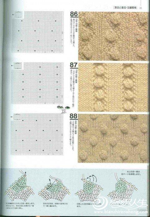Knitting Patterns 500 028.jpg