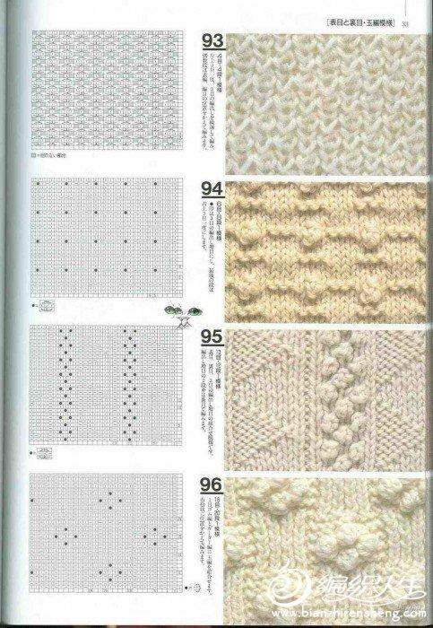 Knitting Patterns 500 030.jpg