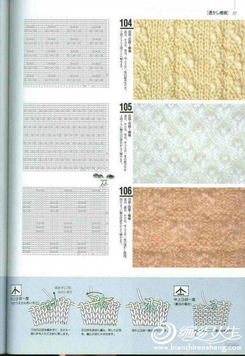 Knitting Patterns 500 034.jpg