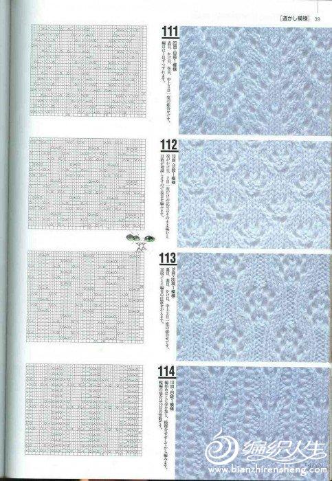 Knitting Patterns 500 036.jpg