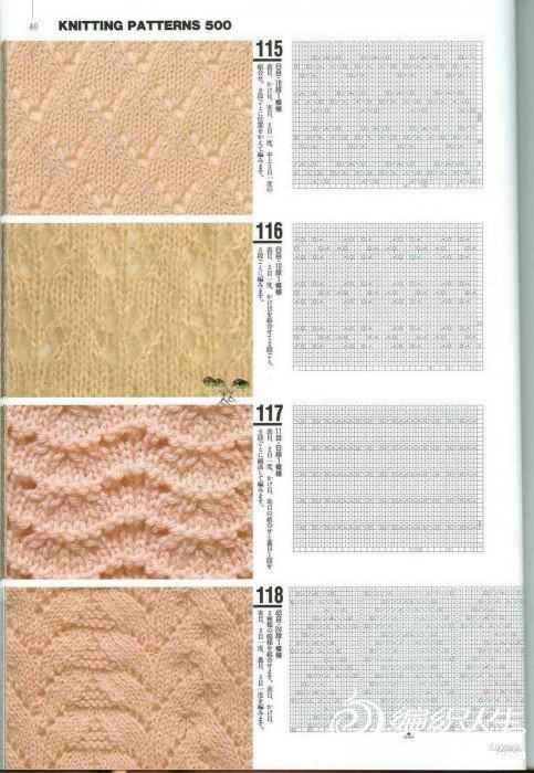 Knitting Patterns 500 037.jpg