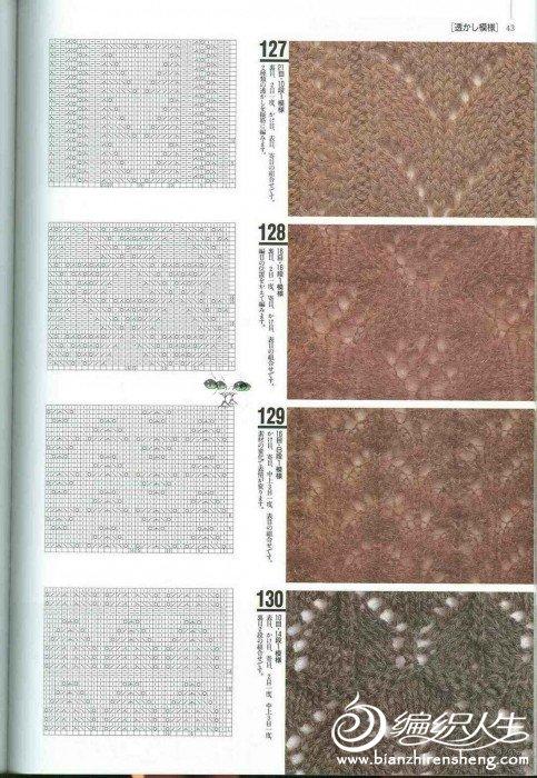 Knitting Patterns 500 040.jpg