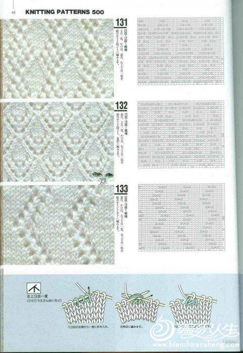 Knitting Patterns 500 041.jpg