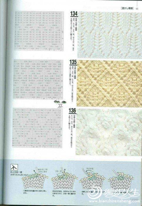 Knitting Patterns 500 042.jpg