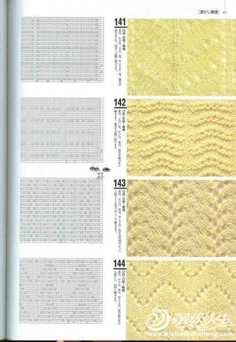 Knitting Patterns 500 044.jpg
